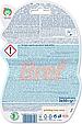 Подвесной туалетный блок Bref Deluxe Пленительный жасмин, 3х50г, фото 3