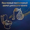 Подвесной туалетный блок Bref Deluxe Пленительный жасмин, 3х50г, фото 6