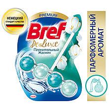 Подвесной туалетный блок Bref Deluxe Пленительный жасмин, 50г