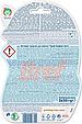 Подвесной туалетный блок Bref Perfume Switch, сочный персик - яблоко, 3х50г, фото 3