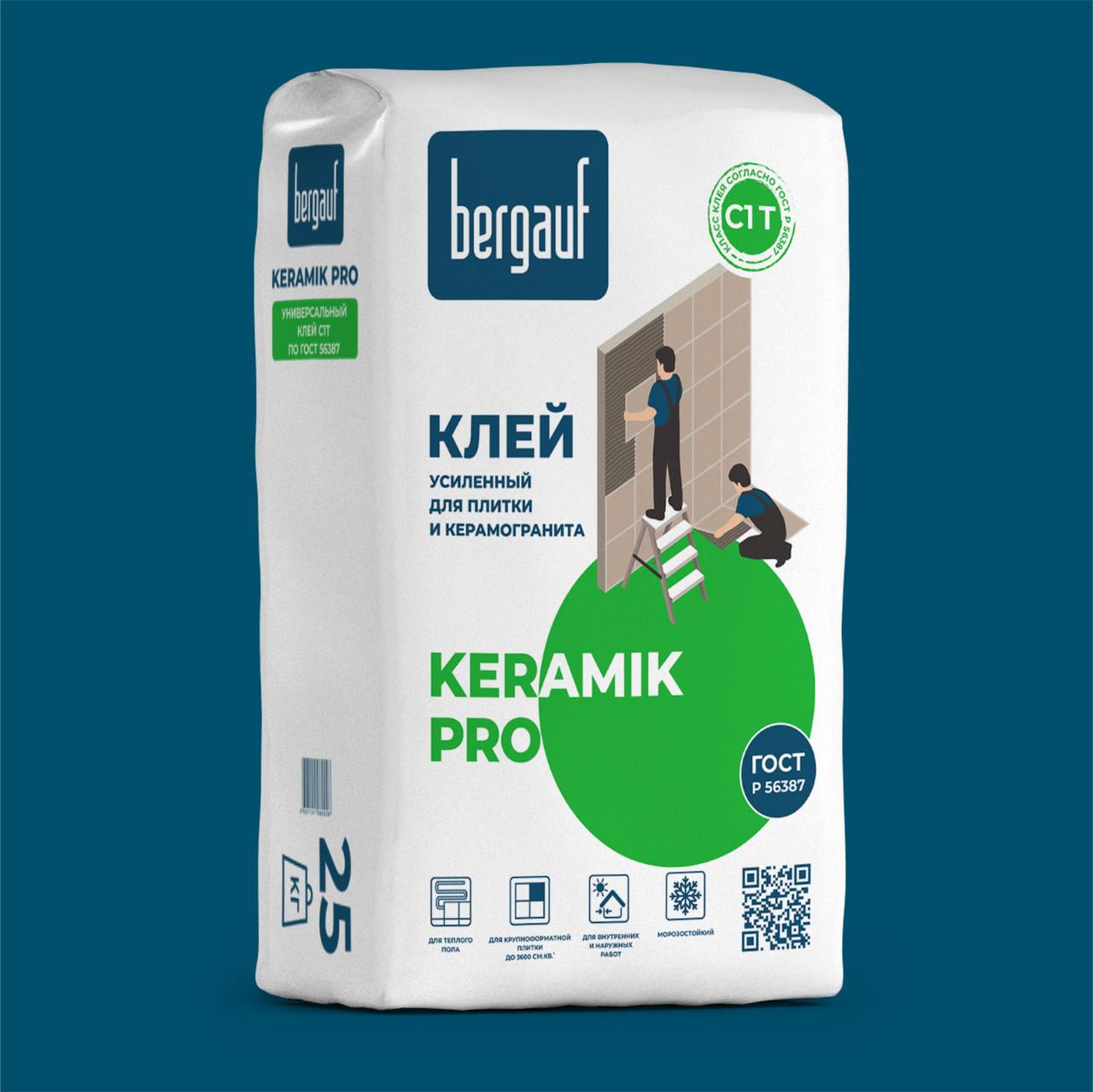 Клей усиленный KERAMIK PRO С1, для керамической плитки, 25 кг, Bergauf