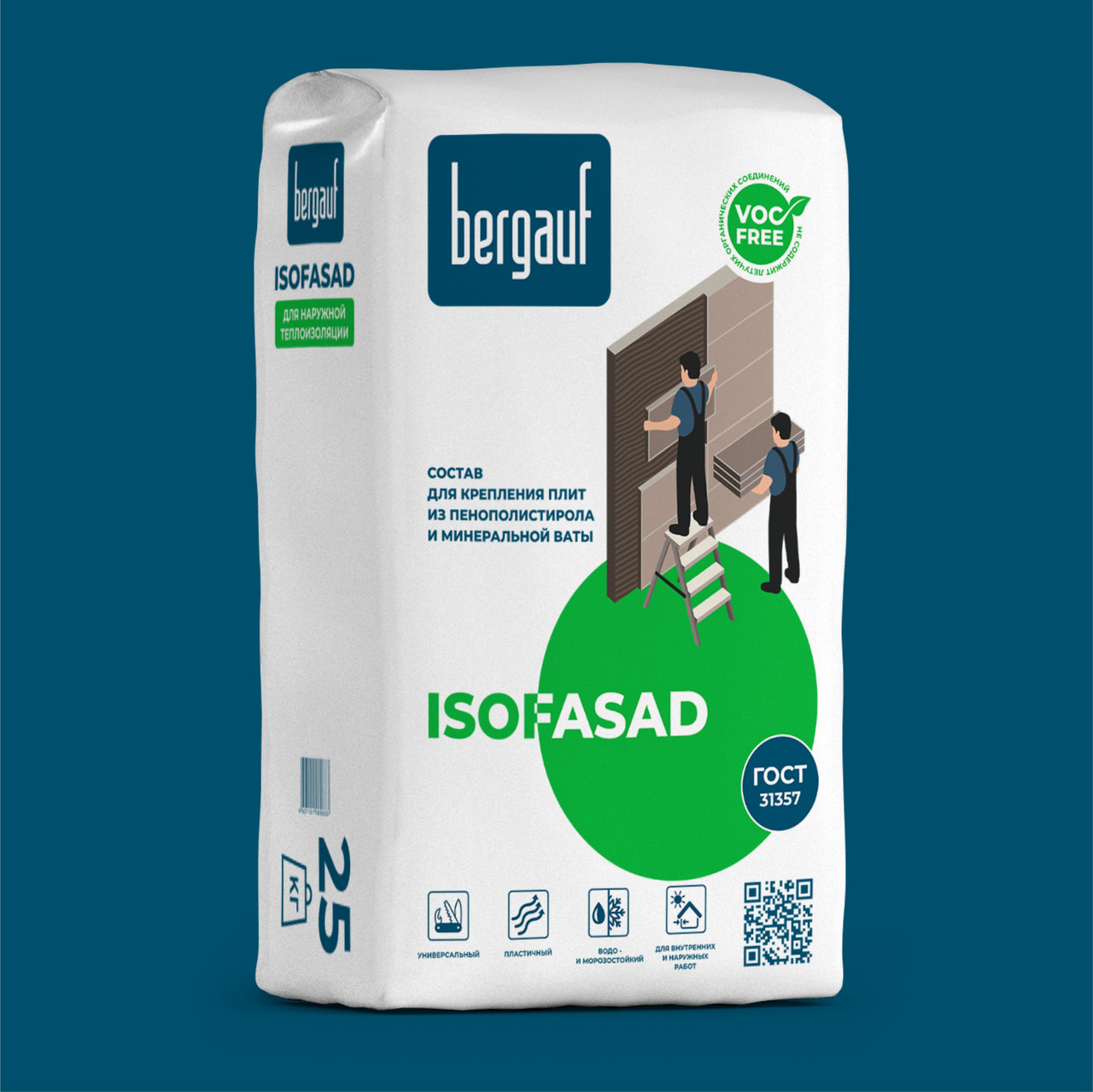 ISOFASAD Клей для пенополистирола, минваты, 25 кг, Bergauf,