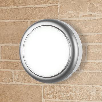 Светильник светодиодный LTB031514000, 15 Вт, 4000К, LED, цвет серебро, IP54
