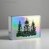 Складная коробка «Уютного праздника», 30,5 × 22 × 9,5 см