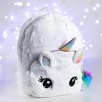 Рюкзак «Единорог», цвет белый