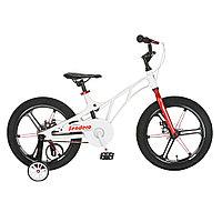 Двухколесный велосипед Pituso Sendero 18 Белый