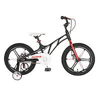 Двухколесный велосипед Pituso Sendero 18 Черный