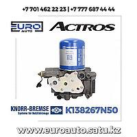 Осушитель воздуха | Влагоотделитель : Actros MP4|Актрос МП4