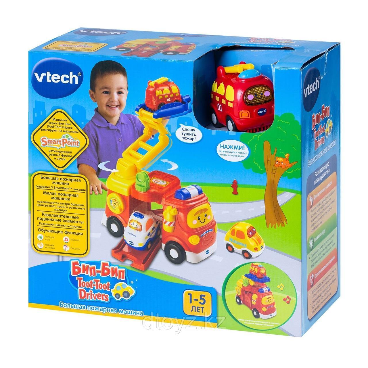 Vtech Пожарная машина Бип-Бип Toot-Toot Drivers большая 80-151326