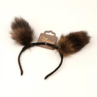 Ободок с ушками из натурального меха енота