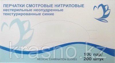 Перчатки XS 200шт нитрил Varda голубые - фото 1