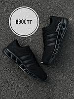 Кроссовки Adidas 2002 чвн 2021-1