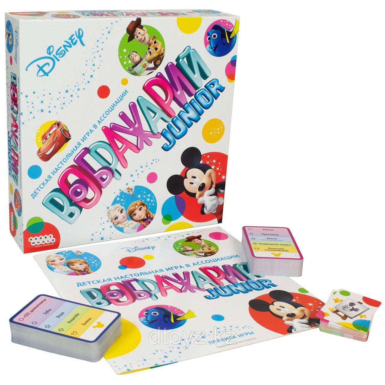 Игра настольная Hobby World Воображарий Disney 915107 - фото 2