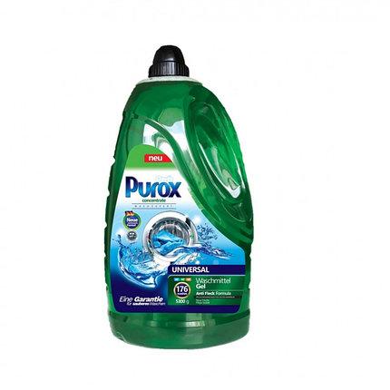Гель для стирки Purox Universal универсальный 5,3 л, фото 2