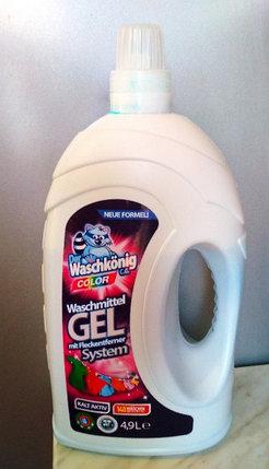 Der Waschkönig C.G. Color гель для стирки цветной, 4.9 л, фото 2