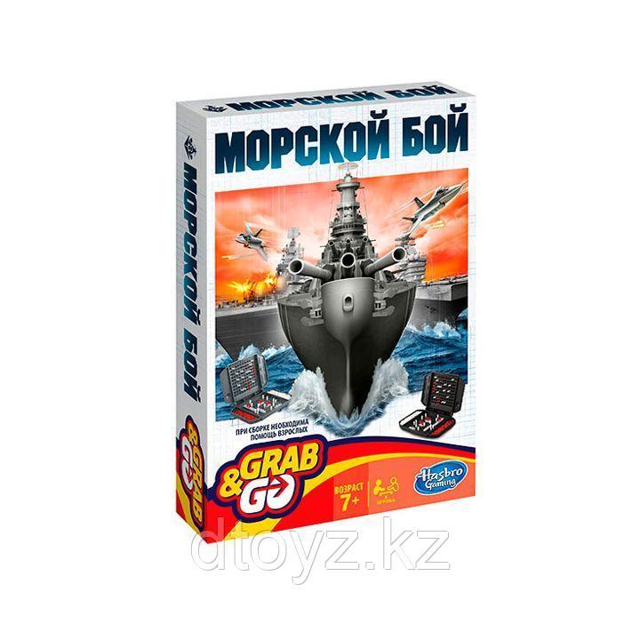 Дорожная игра HASBRO Морской бой B0995