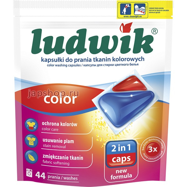 Ludwik Color Гелевые капсулы для стирки цветных тканей 32 шт