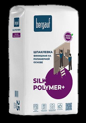 Финишная шпаклевка SILK POLYMER+, 25 кг, Bergauf, фото 2