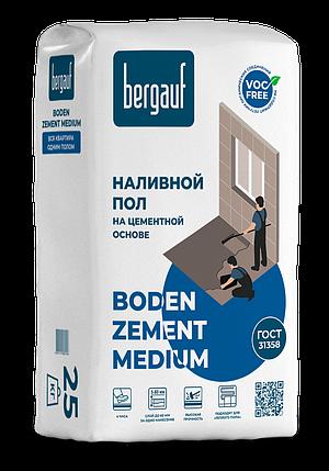 BODEN ZEMENT MEDIUM (БОДЕН ЦЕМЕНТ МЕДИУМ), Наливной быстротвердеющий пол, 25 кг, Bergauf, фото 2