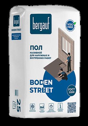 BODEN STREET (БОДЕН СТРИТ), Наливной пол для наружных работ, 25 кг, Bergauf, фото 2