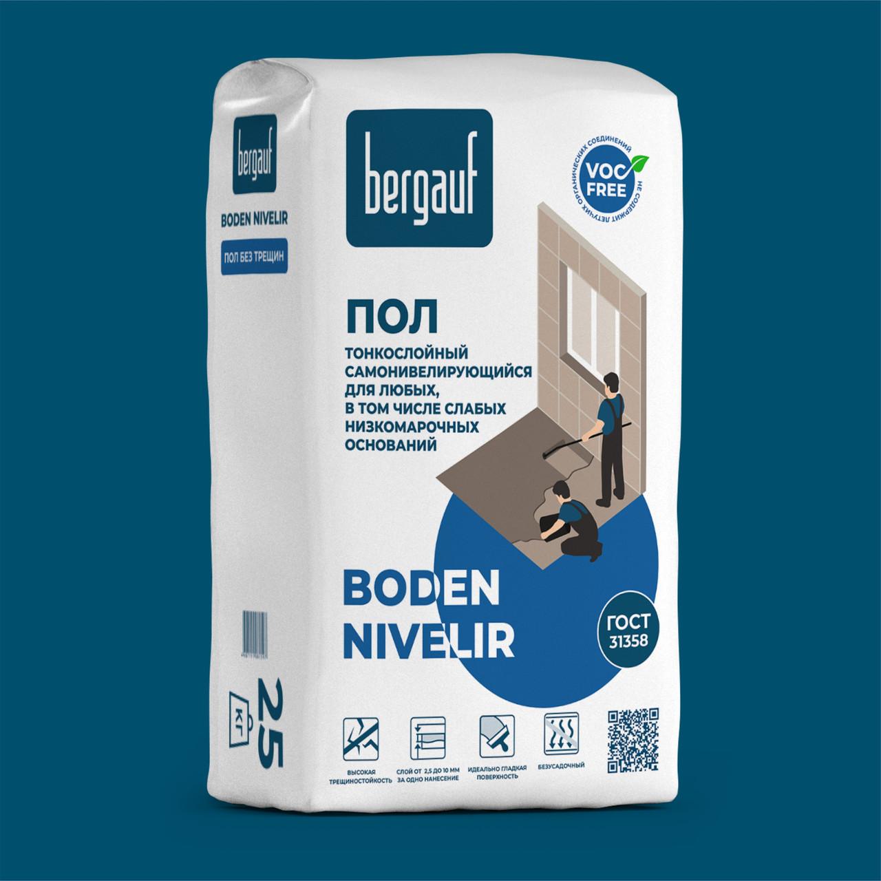 Наливной пол BODEN NIVELIR (БОДЕН НИВЕЛИР), финишный самонивелирующийся, 25 кг, Bergauf