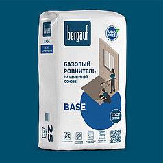 BASE (БЭЙС)  Базовый ровнитель на цементной основе, 25кг, Bergauf