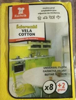 Кухонная тряпка, Kuchcik, Хлопок, Универсальный, Желтый, фото 2
