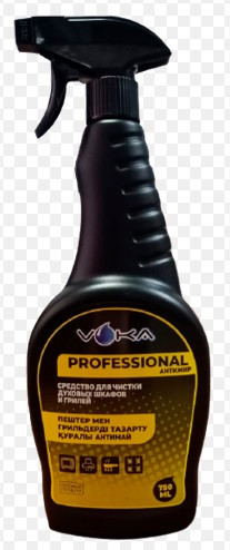 Антижир VOKA (средство для чистки духовых шкафов и грилей) 750 мл