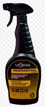 Антижир VOKA (средство для чистки духовых шкафов и грилей) 750 мл, фото 2
