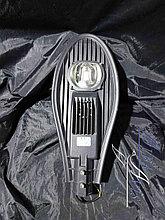 Светильник светодиодный консольный уличный Кобра. СКУ - 50 watt. 1500 мА.