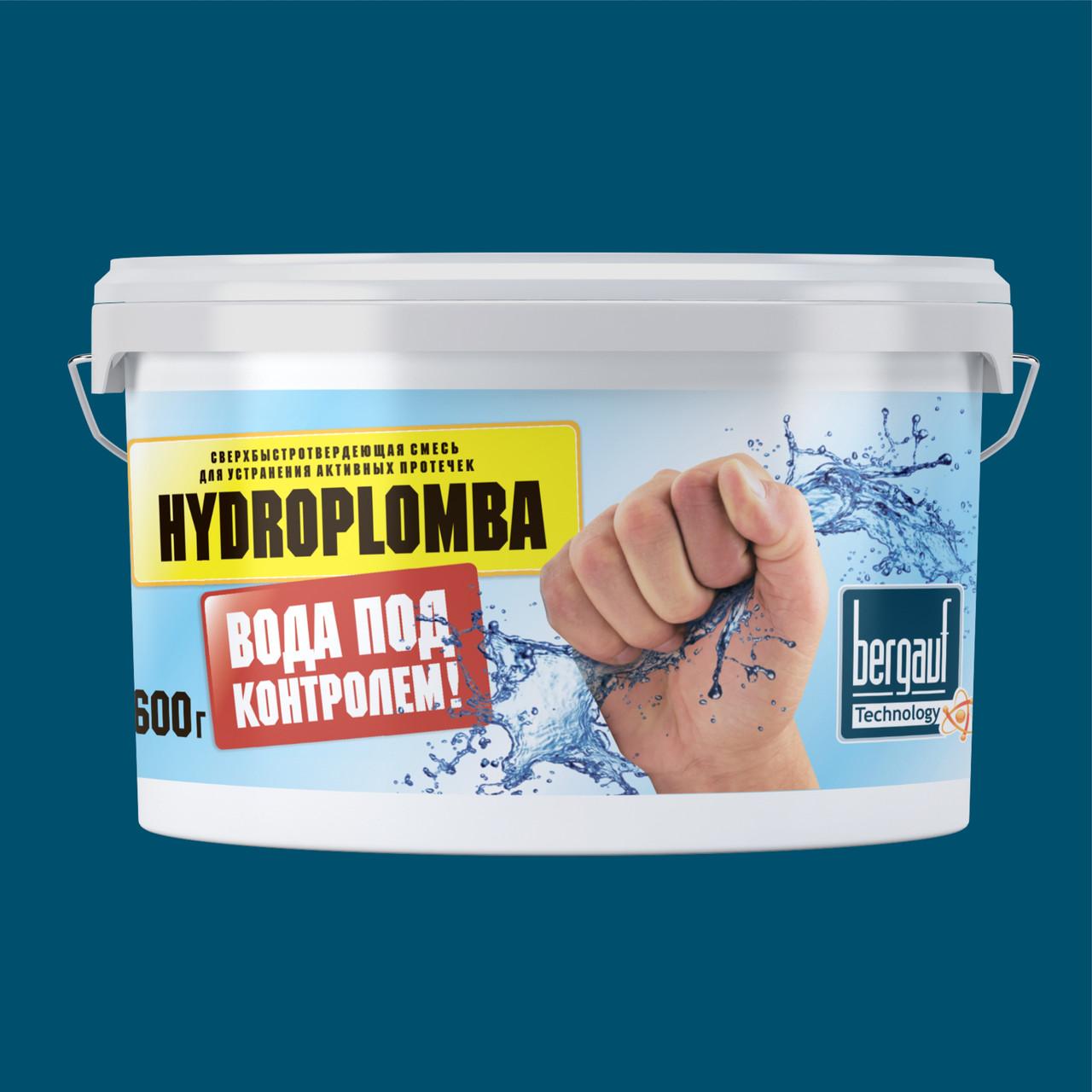 HYDROPLOMBA,  гидроизоляция, 600гр, Bergauf