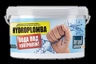 HYDROPLOMBA,  гидроизоляция, 600гр, Bergauf, фото 2