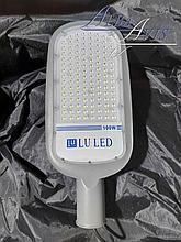 Светильник светодиодный консольный уличный. СКУ - 100 watt. 2*1500 мА.