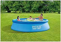 Надувной бассейн Intex Easy Set (305*76 см)