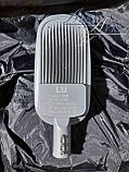 Светильник светодиодный консольный уличный. СКУ - 150 watt. 3*1500 мА., фото 2