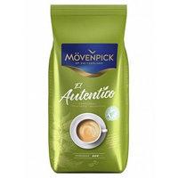 Movenpick El Autentico, зерно, 1000 гр