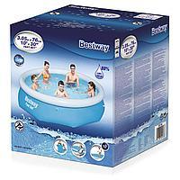 Надувной бассейн Bestway 305x76 см