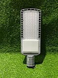 Консольные уличные светодиодные светильники 50-200 ватт. СКУ Кобра. ску, дку. led ску.  led дку., фото 6