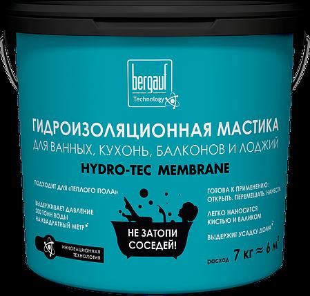 "Гидроизоляционная мастика под плиточные облицовки Bergauf ""Hydro-Tec Membrane"", 13 кг, фото 2"