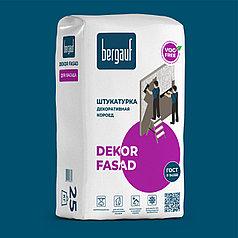 DECOR FASSAD, декоративная штукатурка типа короед, серый, 25 кг, Bergauf
