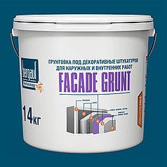 Bergauf, FACADE GRUNT - Грунтовка под декоративные штукатурки, (Белый бетон контакт)