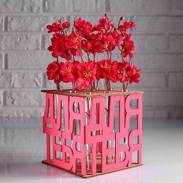 """Кашпо деревянное 15×15×15 см с 9 колбами """"Для тебя"""", морёный розовый Дарим Красиво"""