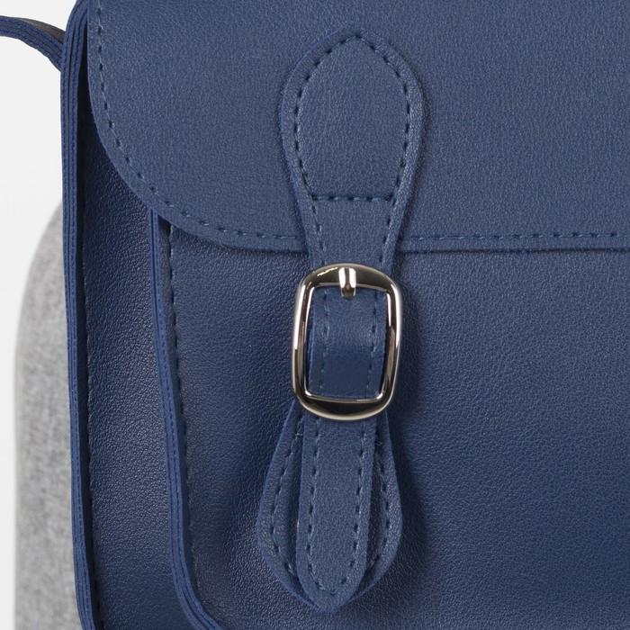Сумка женская Медведково, отдел на клапане с 2-я кнопками, наружный карман, длинный ремень, цвет синий - фото 5