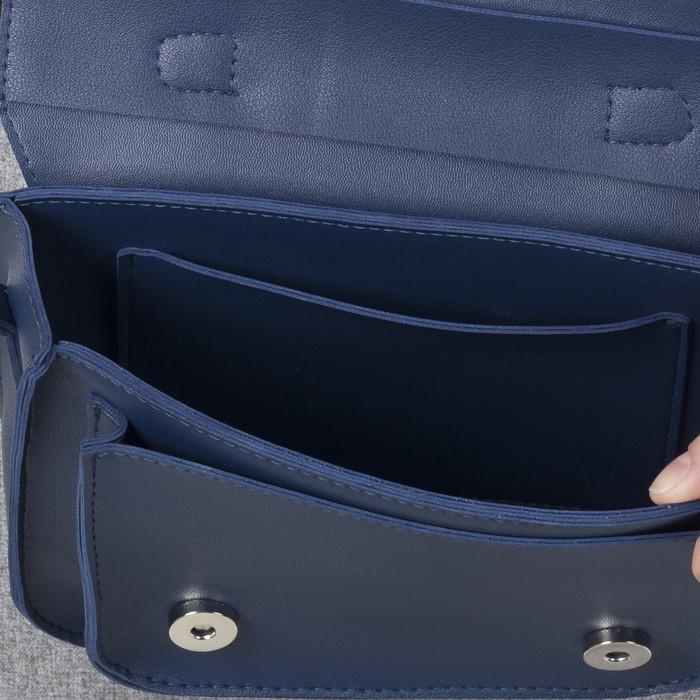 Сумка женская Медведково, отдел на клапане с 2-я кнопками, наружный карман, длинный ремень, цвет синий - фото 6