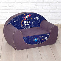 Мягкая игрушка-диван Space boy