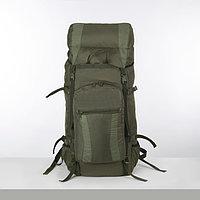 Рюкзак туристический, 100 л, отдел на шнурке, наружный карман, 2 боковые сетки, цвет хаки