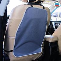 Защитная накидка на спинку сиденья автомобиля, 38х55, оксфорд, цвет серый