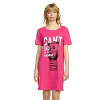 Платье-футболка женское, размер XXS, цвет малиновый