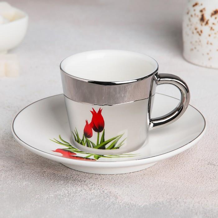Кофейная пара «Зазеркалье. Тюльпан», чашка 90 мл, блюдце 13 см