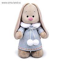 Мягкая игрушка «Зайка Ми» в трикотажном платье, 25 см